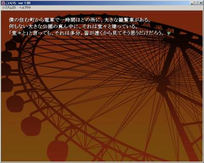 b0110969_18551579.jpg