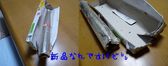 b0239071_21543515.jpg
