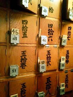 年の瀬忘年会_c0108174_1633551.jpg