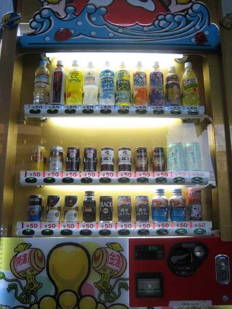 とんでもない自販機、50円!_b0057679_854538.jpg