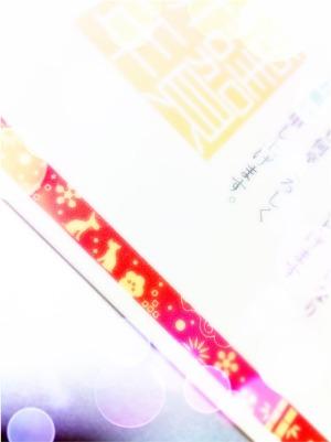 b0034381_5171087.jpg