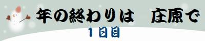 d0174983_1954248.jpg