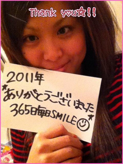 ★ありがとう2011(^^)★_d0162684_2310123.jpg