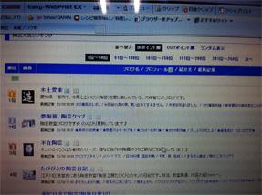 b0159687_1820371.jpg