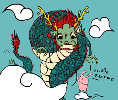 2011最後は、龍のイラスト☆_d0224894_53812.jpg
