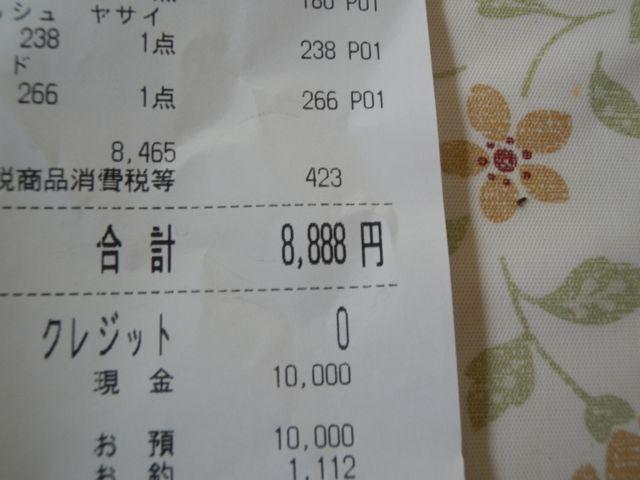 f0130894_1901272.jpg