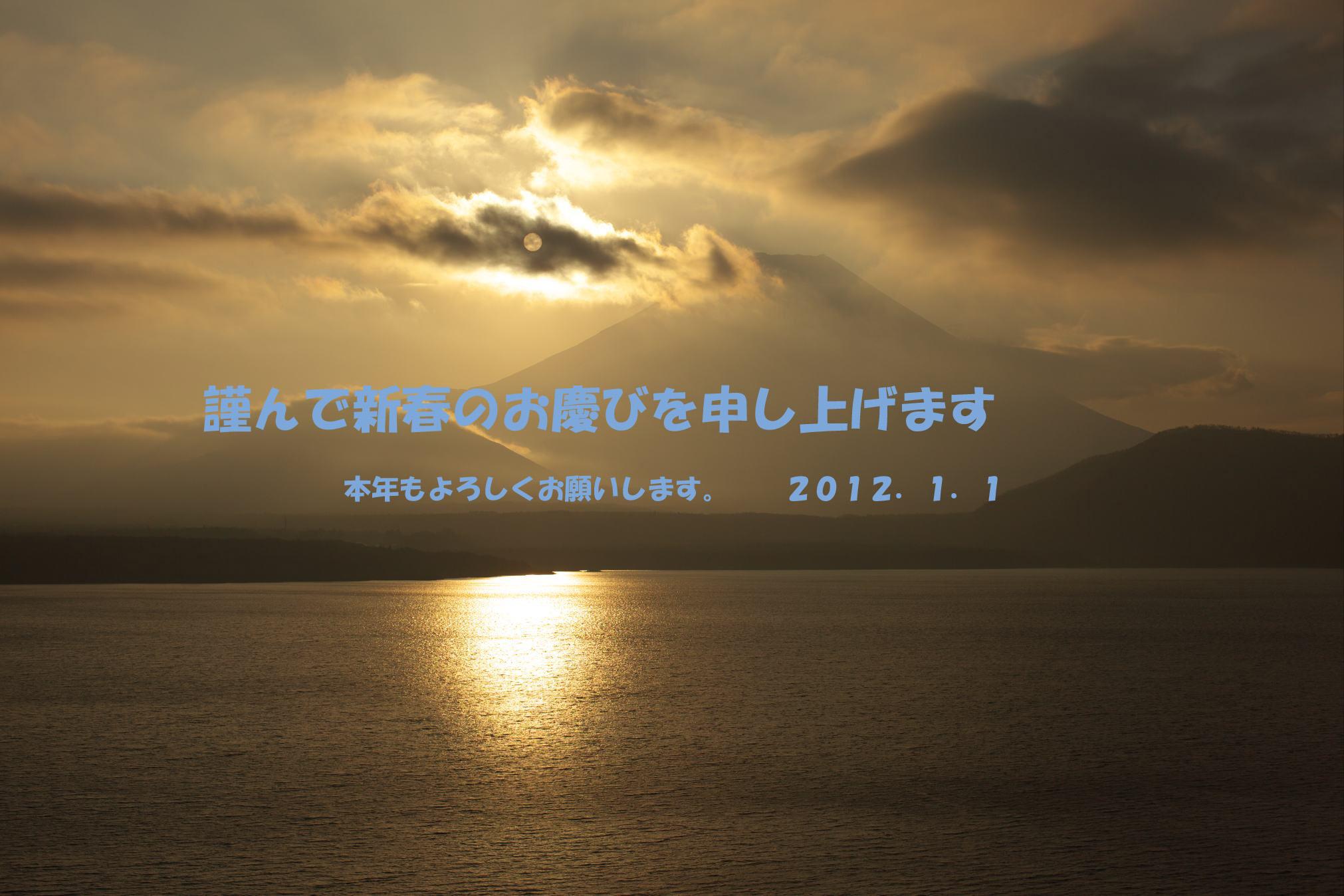 f0000502_21483265.jpg