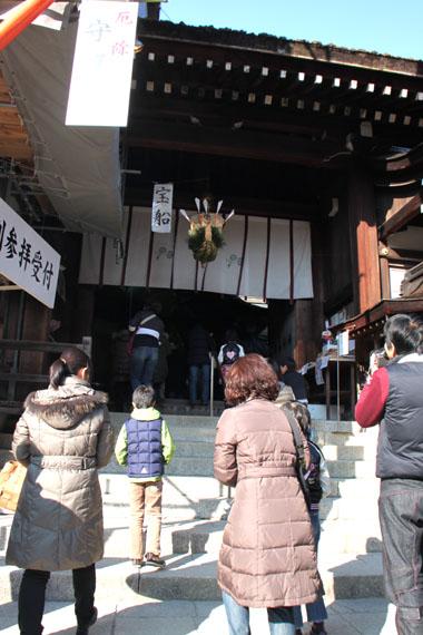 初詣 上賀茂神社_e0048413_20253757.jpg
