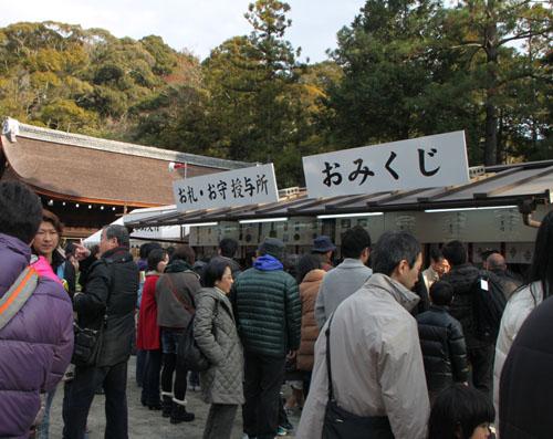 初詣 上賀茂神社_e0048413_20255470.jpg