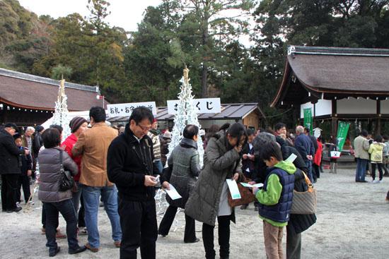 初詣 上賀茂神社_e0048413_20261819.jpg