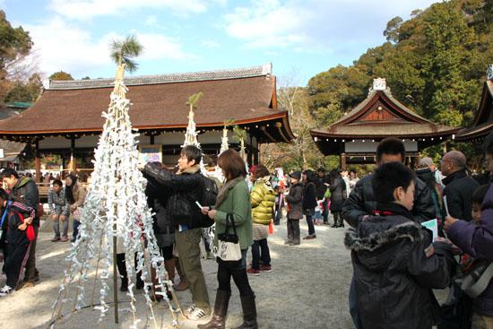 初詣 上賀茂神社_e0048413_20263117.jpg