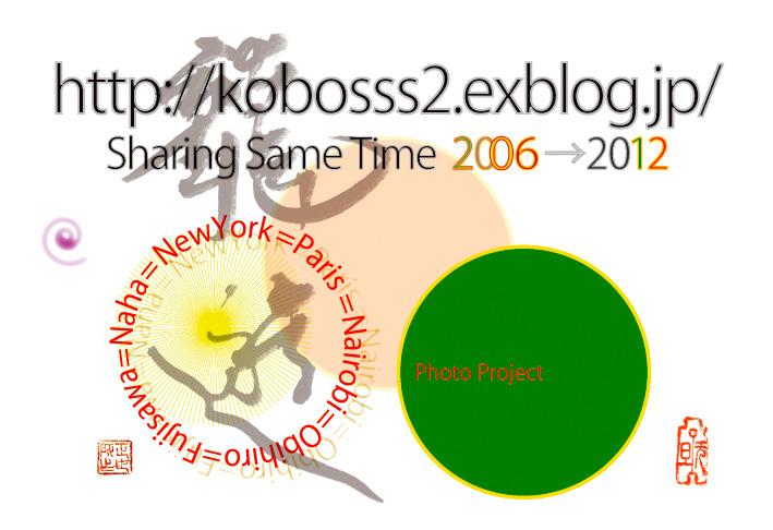 b0148016_0154115.jpg
