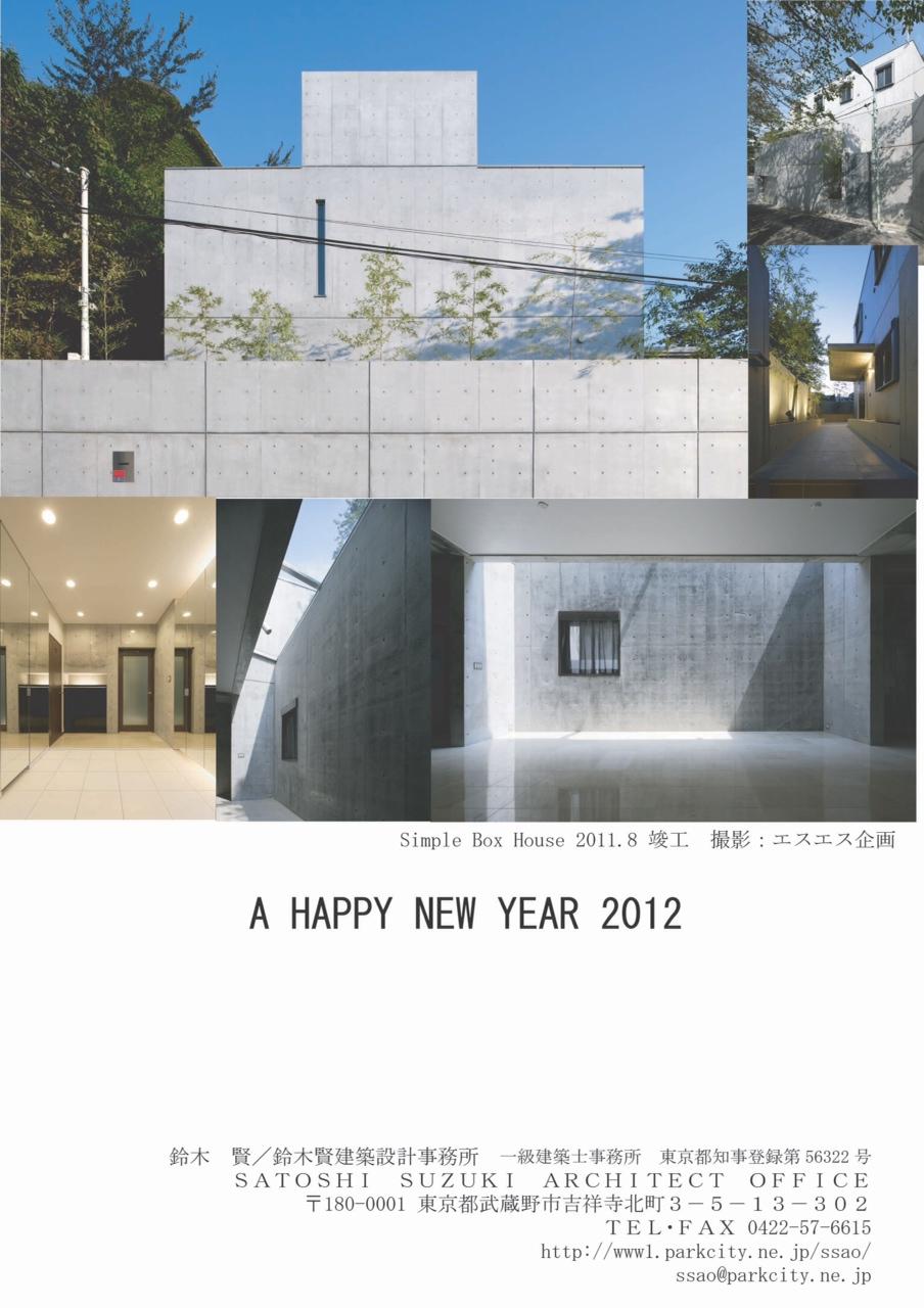 A HAPPY NEW YEAR 2012_b0227217_17563445.jpg