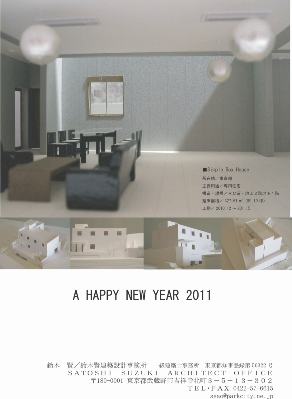 A HAPPY NEW YEAR 2012_b0227217_1844631.jpg
