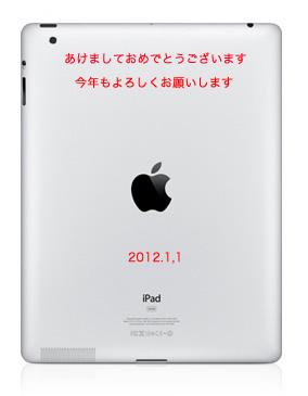 b0053429_13573049.jpg