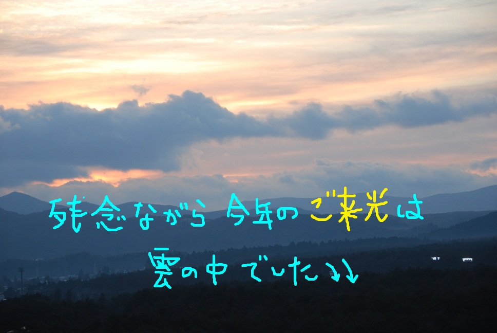 b0123736_8302543.jpg