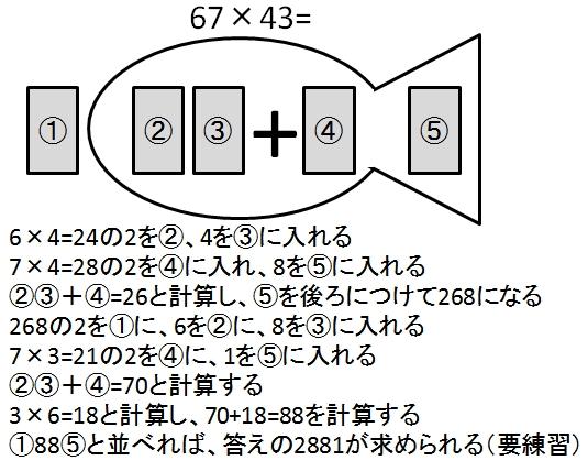 a0245838_21244184.jpg