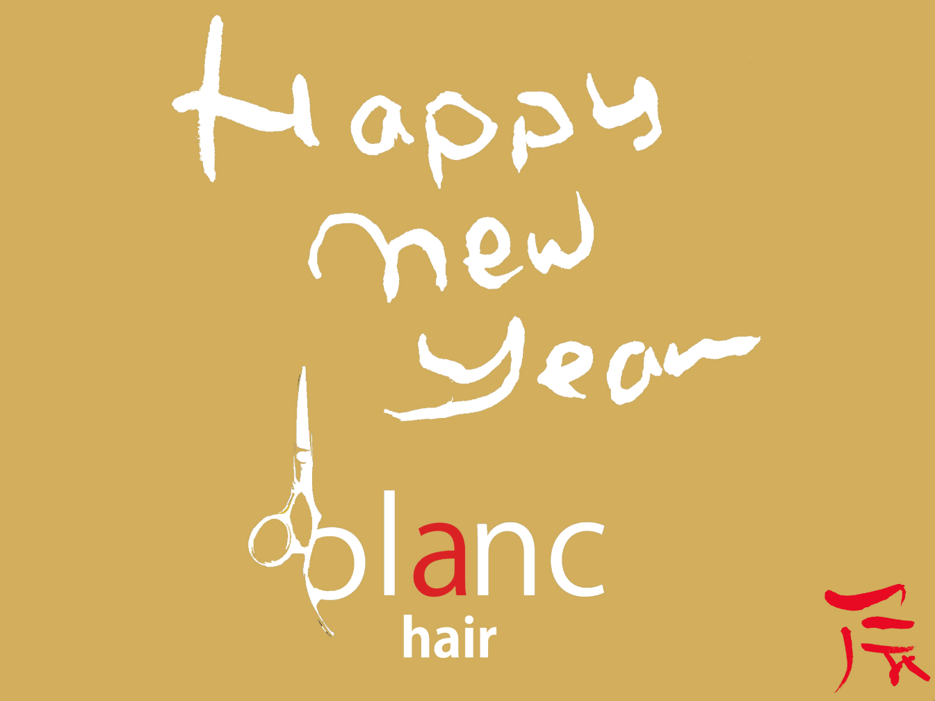 happy new year!!!!!_c0164744_093278.png