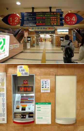 宮崎散歩_f0152544_074986.jpg