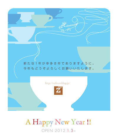 "2012 ""HAPPY NEW YEAR\""_a0017350_15423492.jpg"