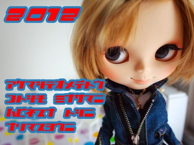 b0078651_025087.jpg