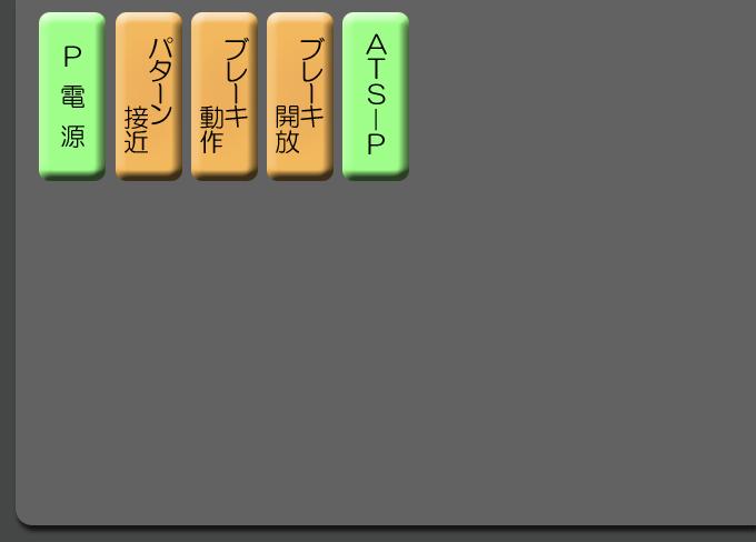 【新春】創り初め。_e0059852_1475480.jpg
