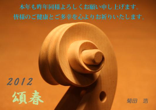 d0047461_1381954.jpg