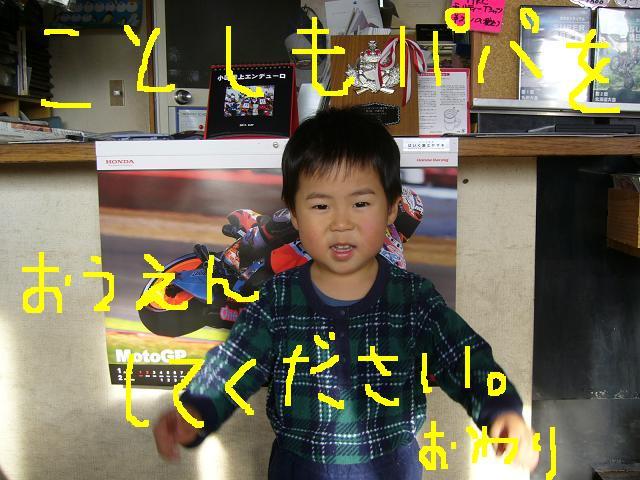c0080863_15595525.jpg