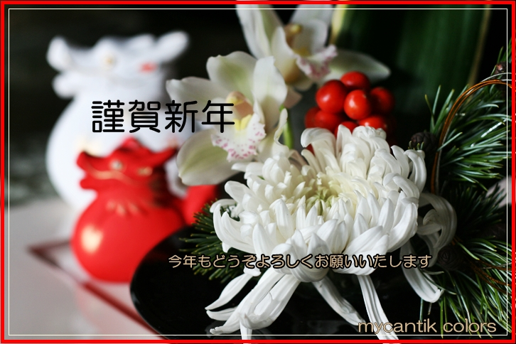 b0114367_128919.jpg