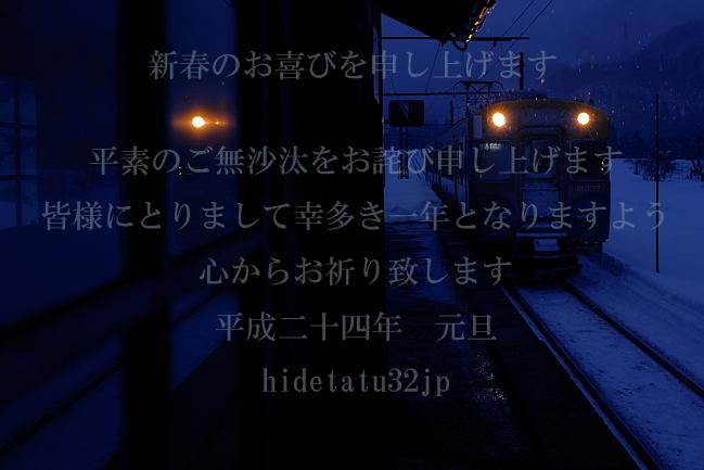f0052569_10544345.jpg