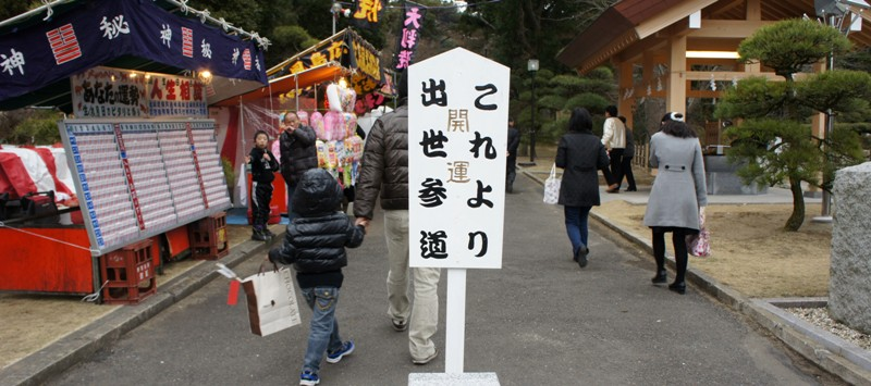 12年1月1日・元朝参り_c0129671_15591531.jpg