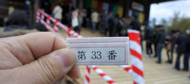 12年1月1日・元朝参り_c0129671_1559174.jpg