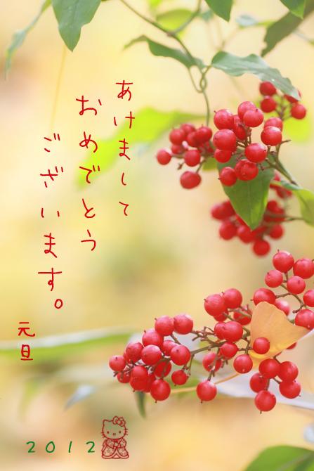 f0225276_191605.jpg