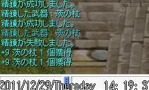 c0087980_10361911.jpg