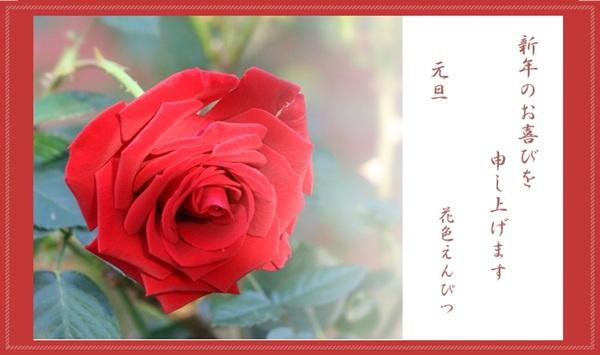 f0146493_0242946.jpg