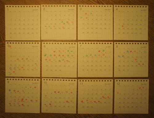 2011年 雨水カレンダー_d0004728_14165242.jpg