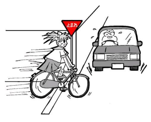 自転車の 兵庫 自転車 事故 : ... @自転車での事故の対処方法