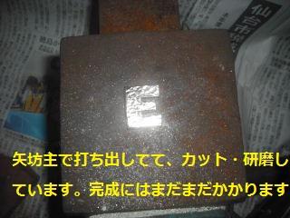 f0031037_1957247.jpg