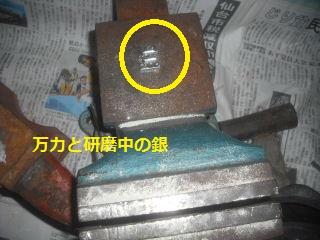 f0031037_1957938.jpg