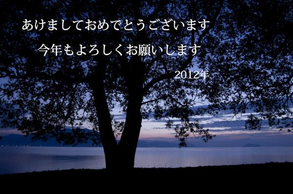f0032137_724770.jpg