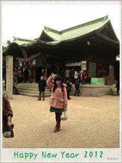 2012年初ブログ_e0189353_1920612.jpg