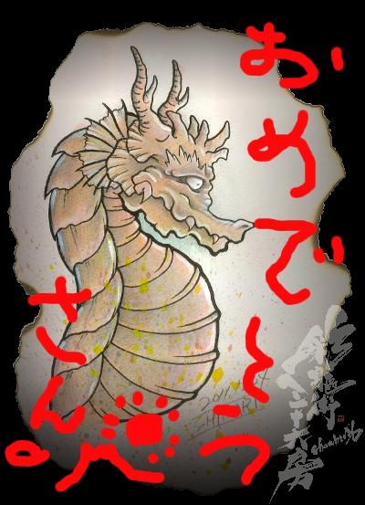 兵庫県 姫路 TATTOO(タトゥー)刺青_a0148054_1243734.jpg