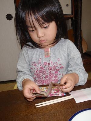 新年宴会_c0180460_12543696.jpg