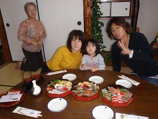 新年宴会_c0180460_12545354.jpg