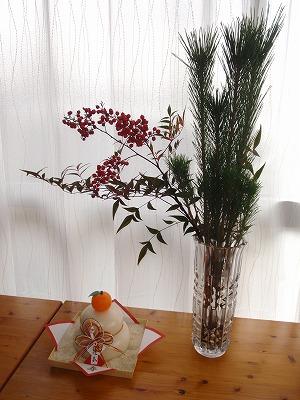 新年宴会_c0180460_12564776.jpg