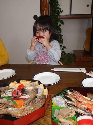新年宴会_c0180460_1321534.jpg