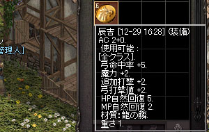 b0048563_11352961.jpg
