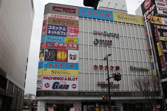 広島焼き_d0202264_10204444.jpg