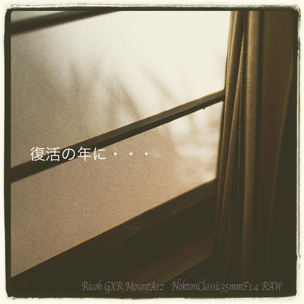 b0211765_142228.jpg