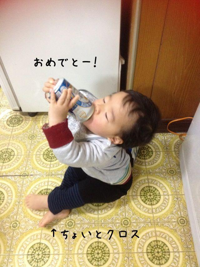 f0159270_015571.jpg